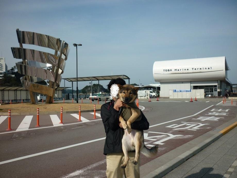 201501鳥羽港01-10