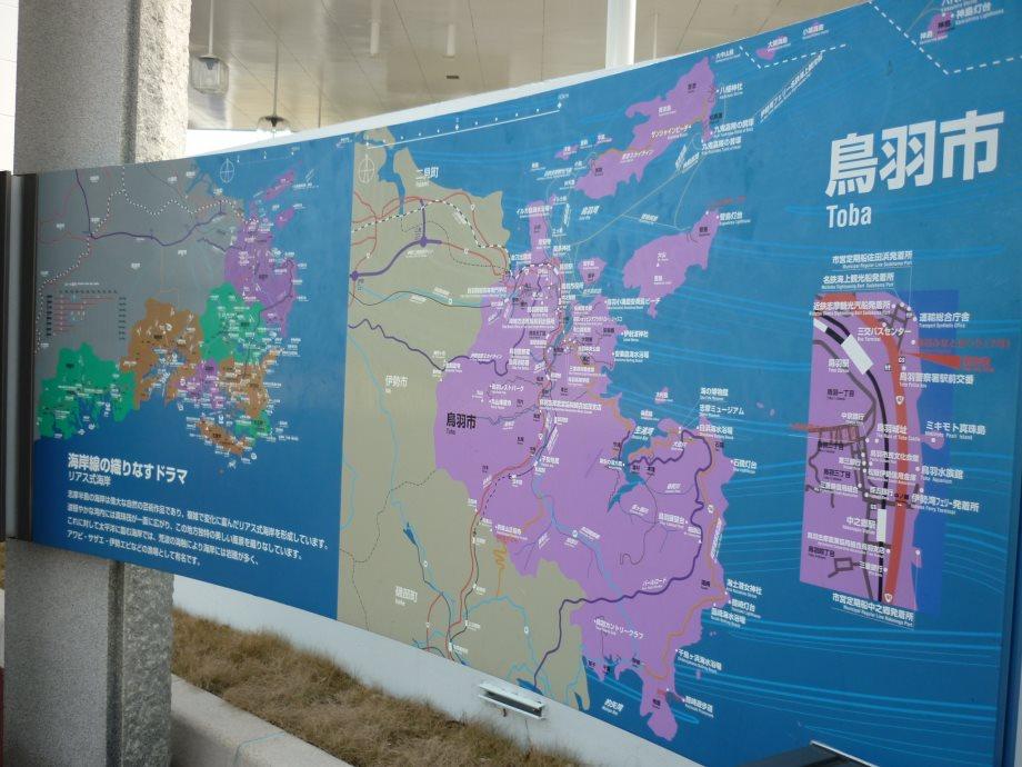 201501鳥羽港02-07