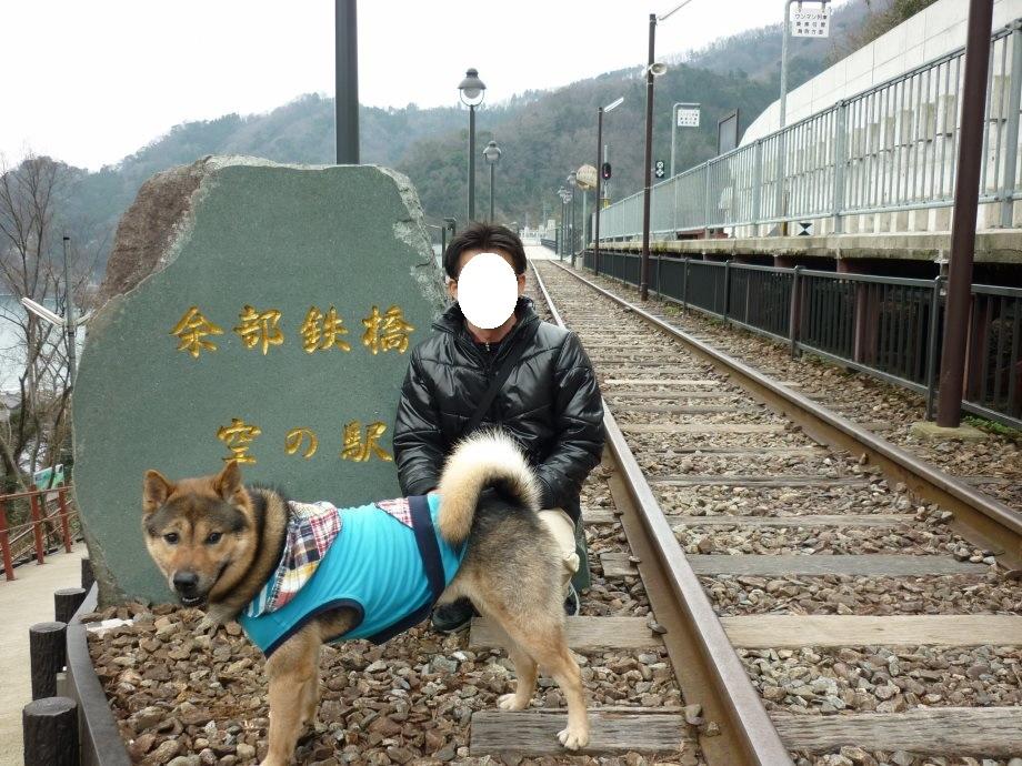 山陰若狭旅04-26