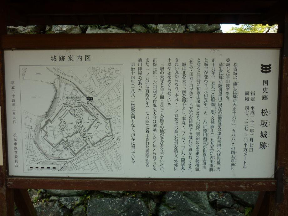 201504松阪01-02