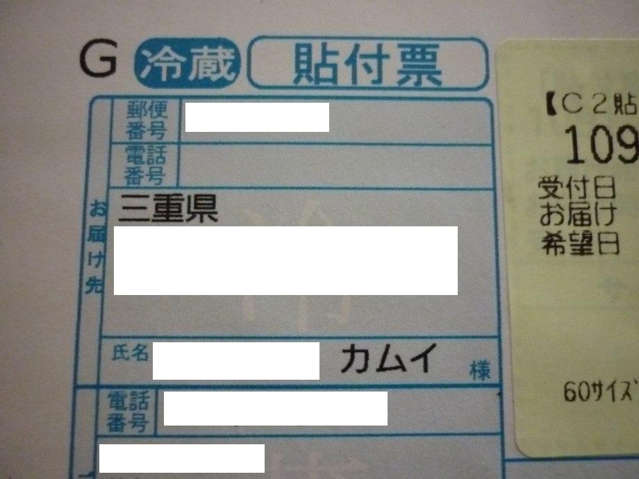 201504松阪01-22