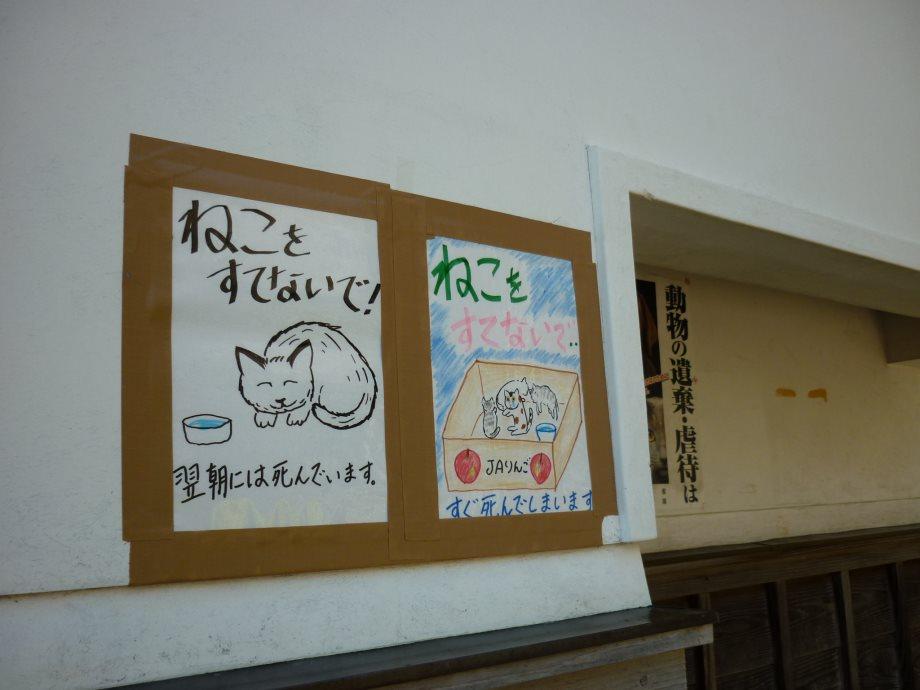 201504松阪02-18