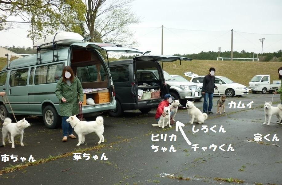 201504いなべNKC04-17