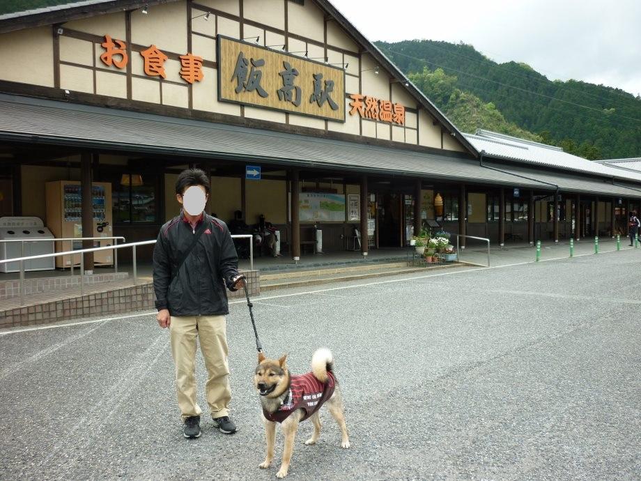 201505蓮ダム01-01