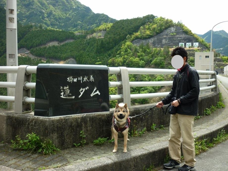 201505蓮ダム01-06