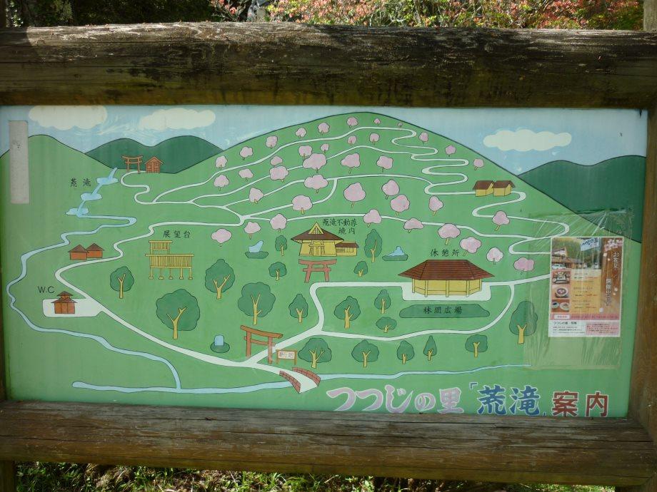 201505蓮ダム03-11