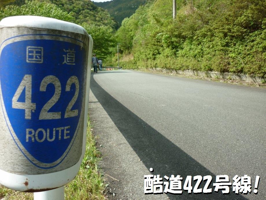 201505蓮ダム03-17