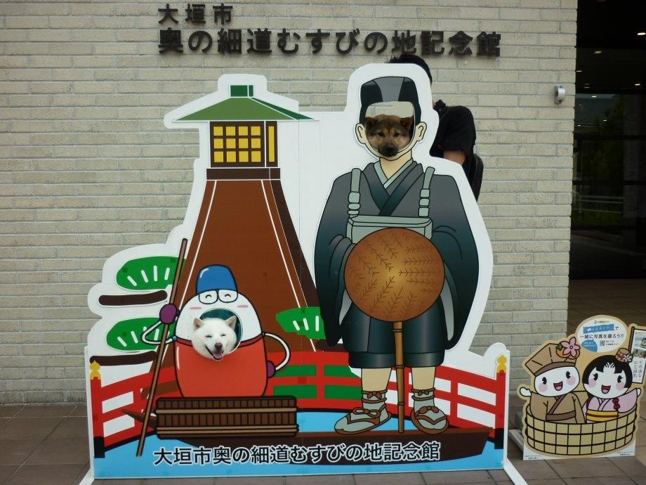 201505岐阜西濃の旅03-01
