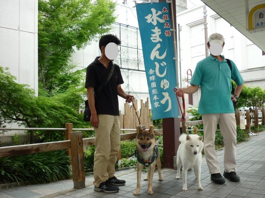 201505岐阜西濃の旅04-14