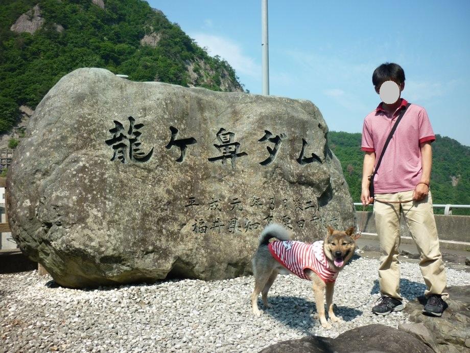 201505北陸新緑旅01-15