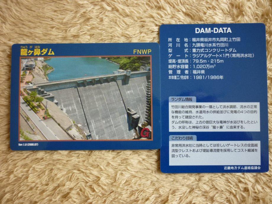 201505北陸新緑旅01-28