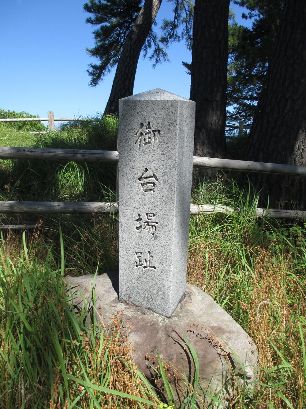 淀江台場跡002-1