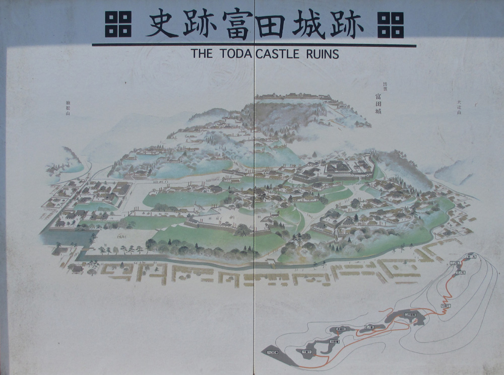 月山富田城000-1
