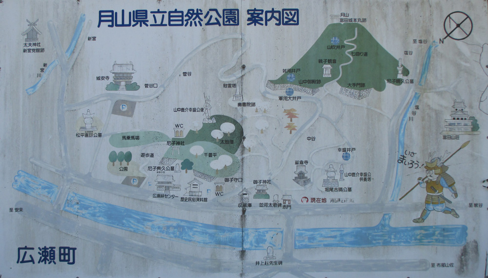 月山富田城000-2