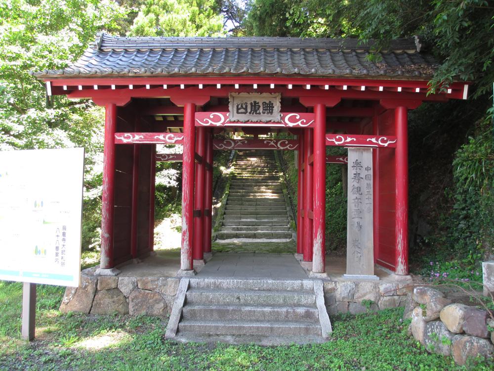 月山富田城001-1