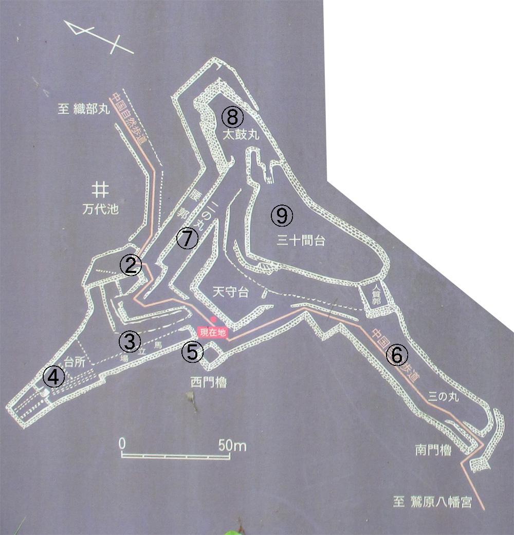 津和野城000-3