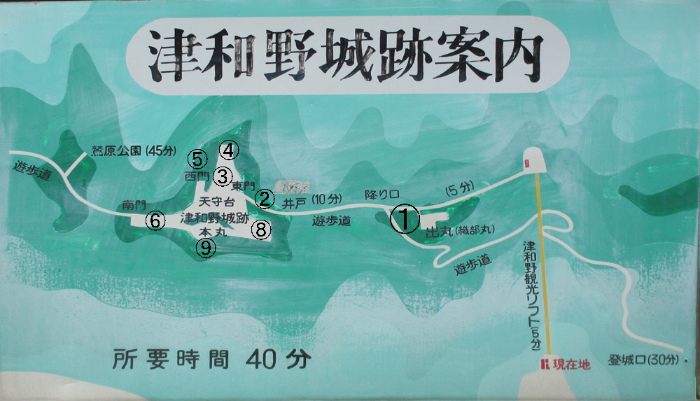 津和野城000-2