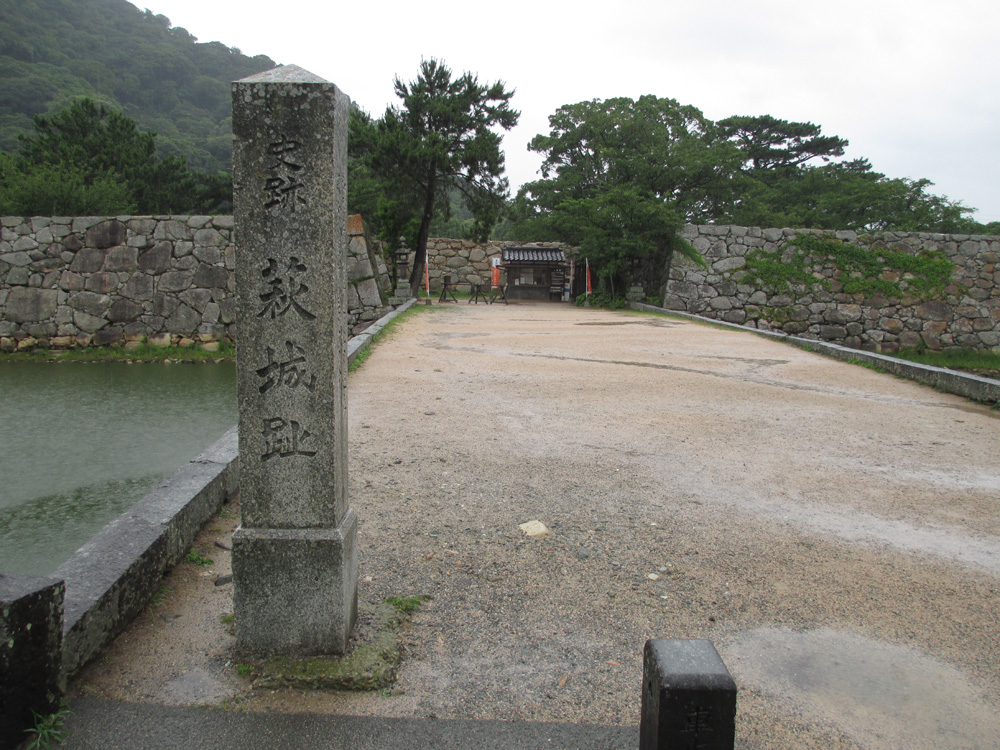 萩城002-1