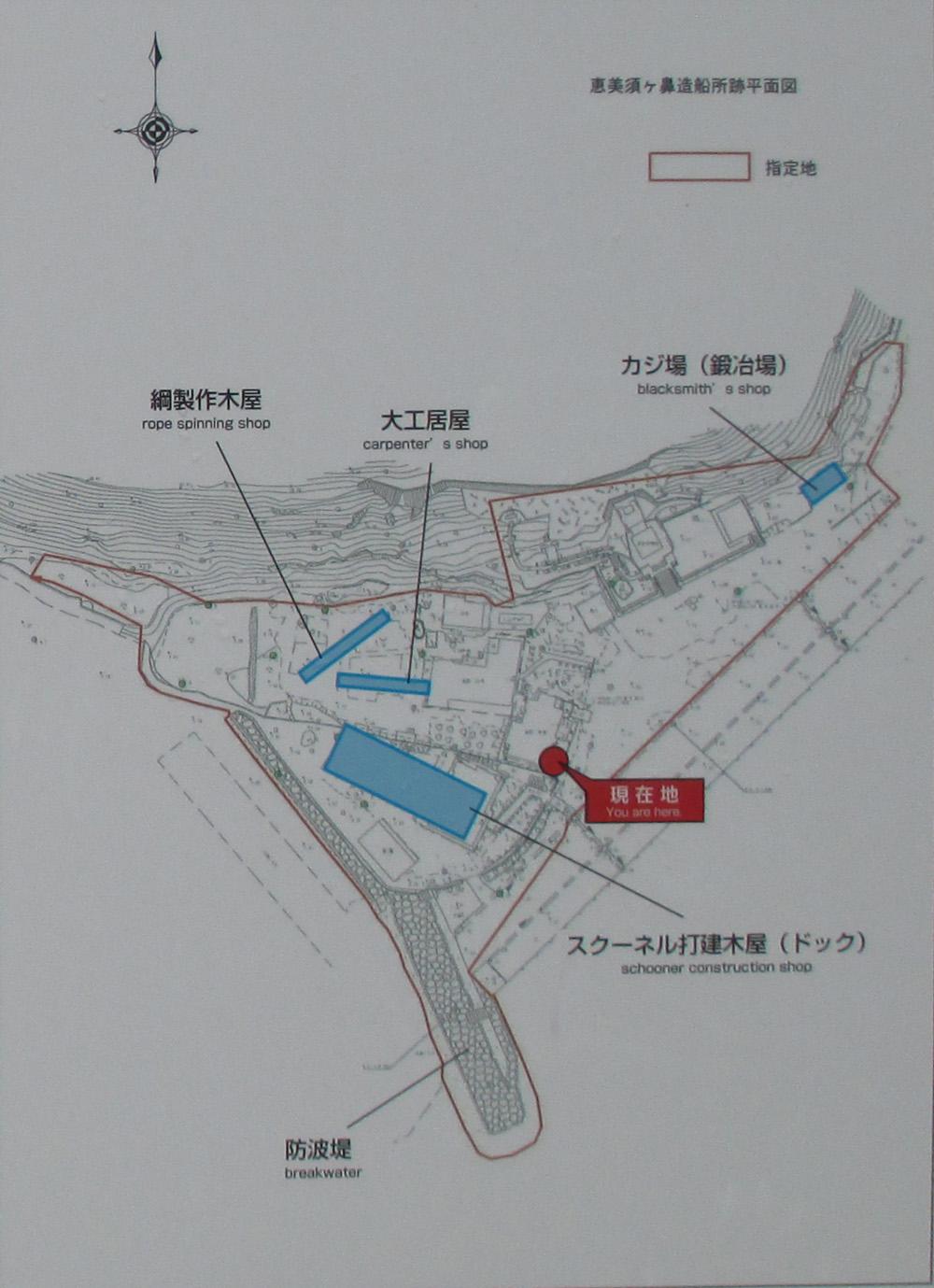 恵美須ヶ鼻造船所跡001