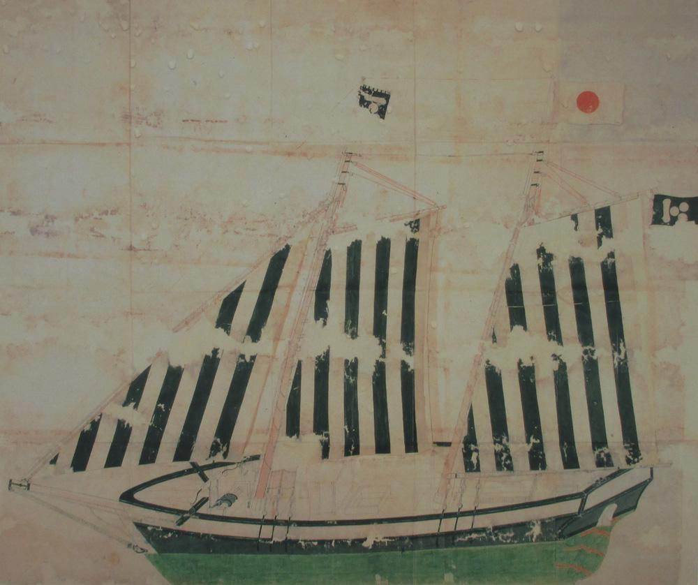 恵美須ヶ鼻造船所跡002