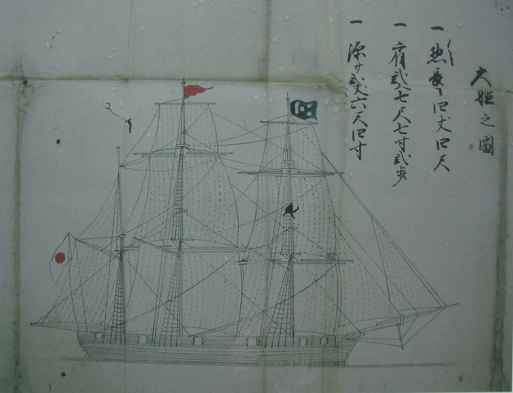 恵美須ヶ鼻造船所跡003