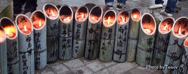 福島の竹灯篭