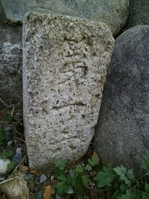 飛行7連隊将校集会所門柱 (6)