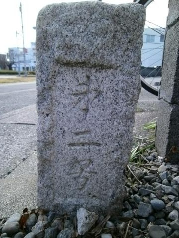浜松憲兵分隊 (2)