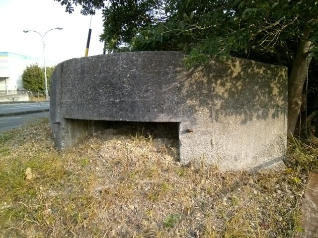 半田のトーチカ (2)