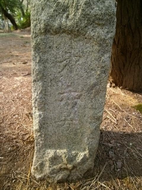 浜松陸軍墓地 (7)