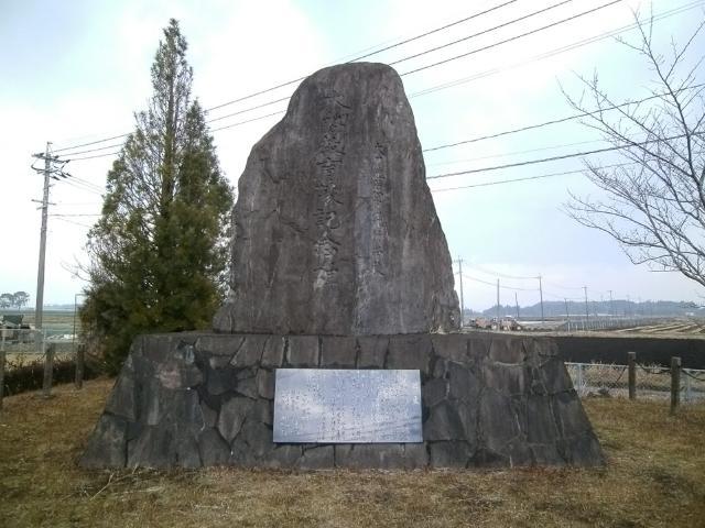 木脇記念碑