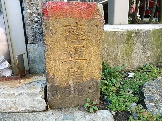 横須賀憲兵隊 (2)