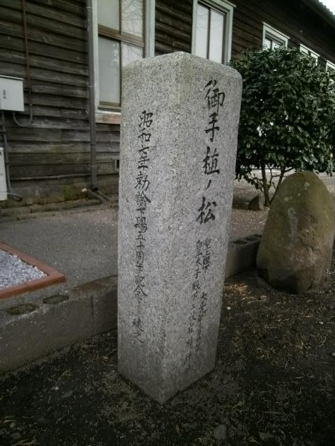都城連隊本部 (13)