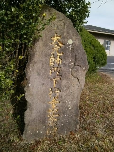 都城将校集会所 (3)