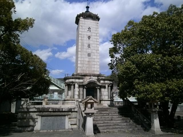 二河公園の慰霊碑 (4)