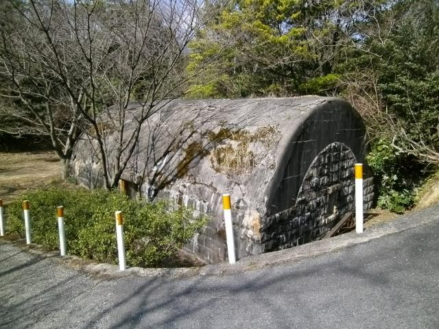 大空山弾薬庫 (6)