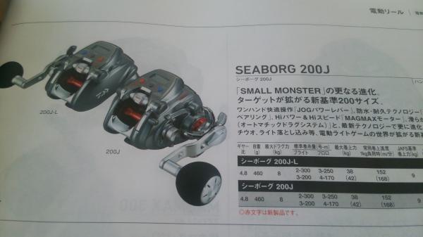 20150124200725ec0.jpg