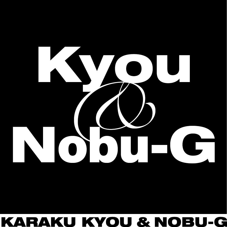 華楽京&Nobu-G