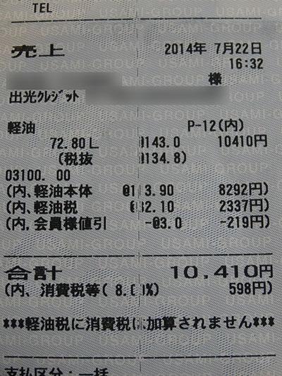 20150123-0.jpg