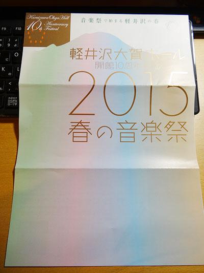 20150201-14.jpg