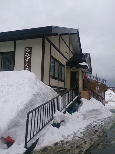 20150305-4.jpg
