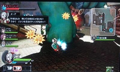 DQヒーローズ3 (7)