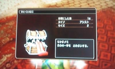 DQヒーローズ6 (7)