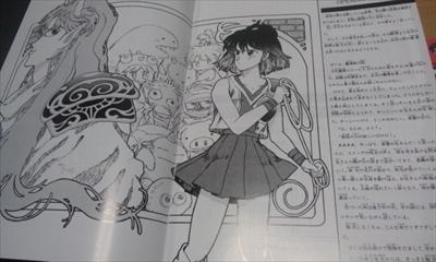 魔導物語購入 (2)