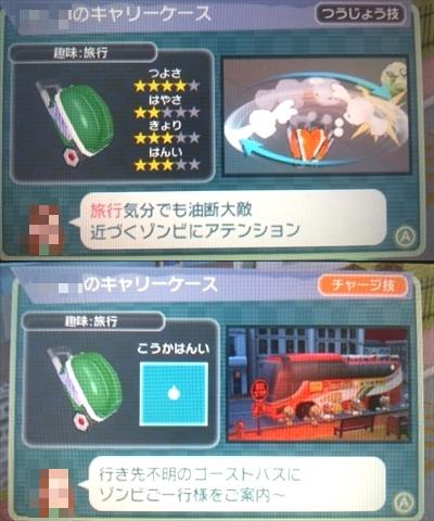 すれゾン2 (2)