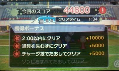すれゾン4 (5)
