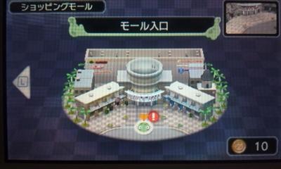 すれゾン4 (7)