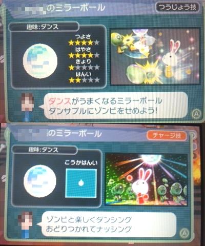 すれゾン5 (3)