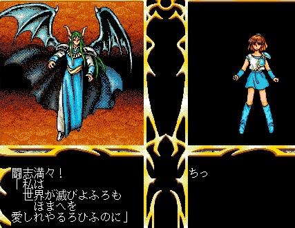 魔導物語2ラスト (2)