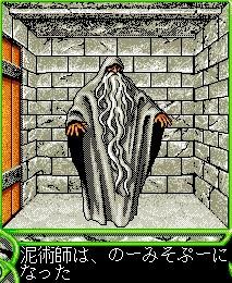 魔導物語3ルルー編63